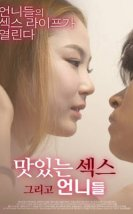 Delicious Sex And Sisters izle