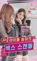 Idol Seung-ha's Scandal izle