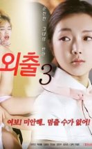 Outing 3 izle