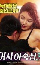 Kadın Hostel 3 +18 Film izle