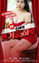 Koreli Genç Kız Ve Teyzesi izle