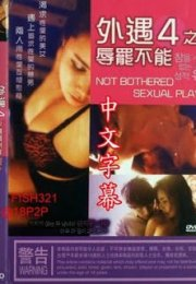 Not Bothered Sexual Play Erotik Film izle