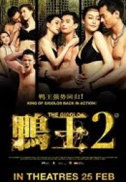 Jigolo 2 – The Gigolo 2 erotik film izle