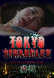 Tokyo Strangler Erotik Film izle