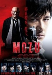 Mozu the Movie izle