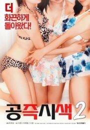 Mutual Relations 2 Erotik Film izle
