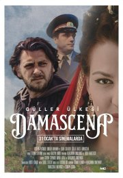 Güller Ülkesi: Damascena izle