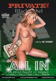 All in Erotik Film izle
