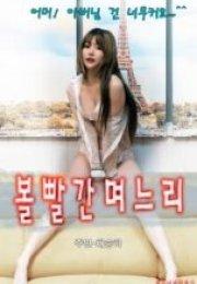 Cheek Red Daughter in law Erotik Film izle