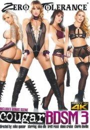 Cougar BDSM 3 +18 Film izle