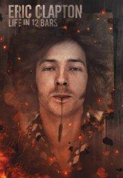 Eric Clapton: Perdelerin Ardında Yaşam izle
