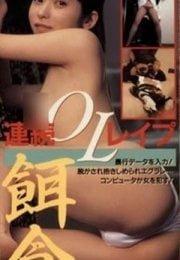 Hanra honban: joshidaisei bôkô-hen Erotik Film İzle