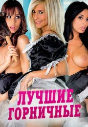 Hot Milf G Spot Orgasms Erotik Film izle