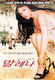 Malena Erotik Film izle
