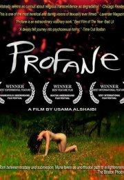 Profane Erotik Film izle