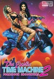 The Exotic Time Machine II Erotik Film izle