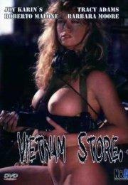 Boss's Bedroom Erotik Film izle