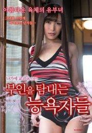 Kung Fu Eğitmenin Karısı Erotik Film
