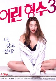 Young Sister In Law 3 izle