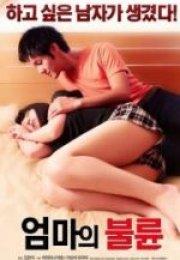 Anne İlişkisi – Affair of Mom Erotik Film izle