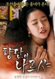 Hyangdan Erotik Film izle
