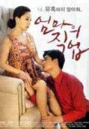 Mother's Job erotik film izle