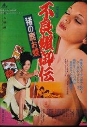Sex and Fury Erotik Film izle