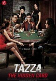 Tazza The Hidden Card 2015 izle