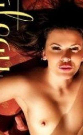 Verona Gökyüzü Bölüm 2 Erotik Film izle