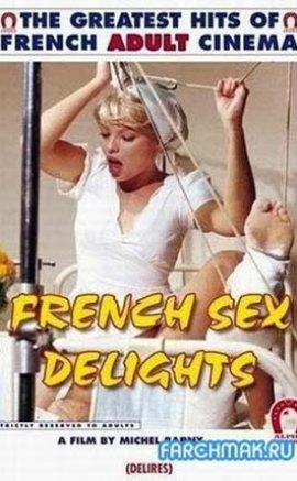 Fransız Seks Erotik Film izle