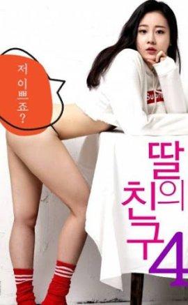 I Don't Like Younger Men 4 Erotik Film izle