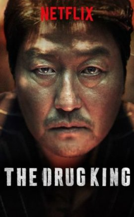 Uyuşturucu Kralı – Drug King izle