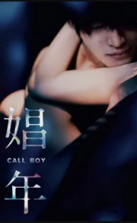 Call Boy 2018 izle