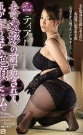 Kogatake Samuray Beni Çıldırttı erotik film izle
