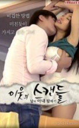 Komşunun Skandal Karısı Erotik Film izle