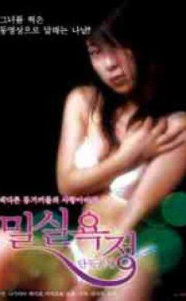 Sex In Room 2014 erotik film izle