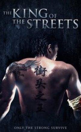 The King of the Streets 2012 Türkçe Altyazılı izle
