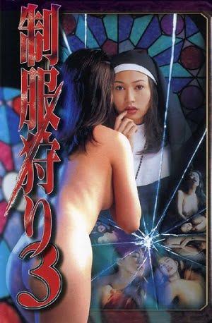 Üniformalı Kızlar 3 Erotik Film izle