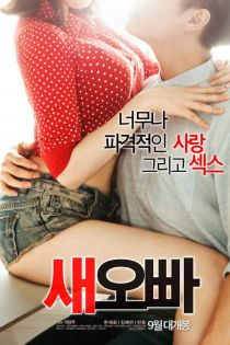 Step Brother (2016) Erotik Film izle