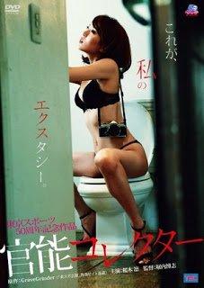 Eros Photographer (2010) Erotik Film izle