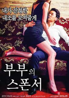 The Couple's Sponsor Erotik Film izle