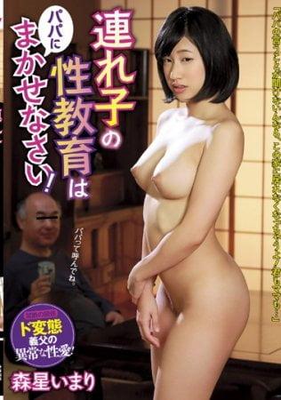 BEACH GIRL Konno Rino Erotik Film izle
