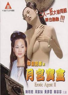 Erotic Agent II (2003) Erotik Film izle