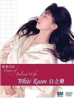 Diary of Beloved Wife: White Room Erotik Film izle
