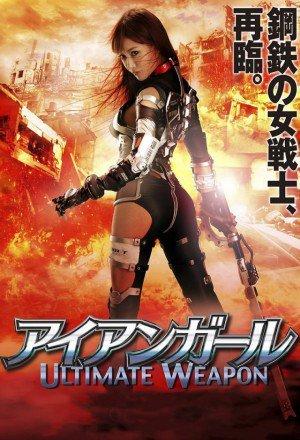 Iron Girl Ultimate Weapon Erotik Film İzle
