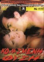 Kolasmeni fysi erotik film izle