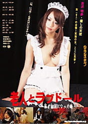 Maid Droid Erotik Film izle