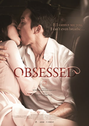 Obsessed Erotik Film izle