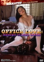 Office Love: Behind Closed Doors Erotik Film İzle