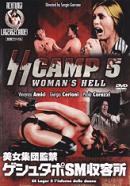SS Lager 5: L'inferno delle donne erotik film izle